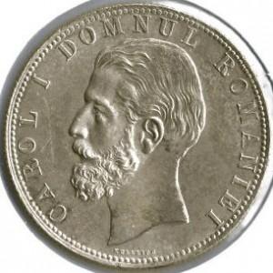 Moneda-Carol-de-la-1881-300x300